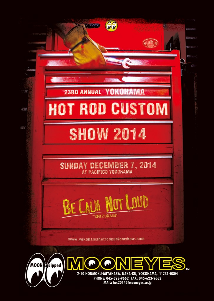 hcs2014-poster2