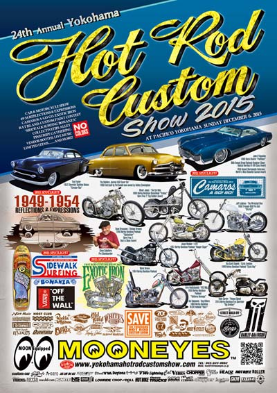 hcs2015-poster400