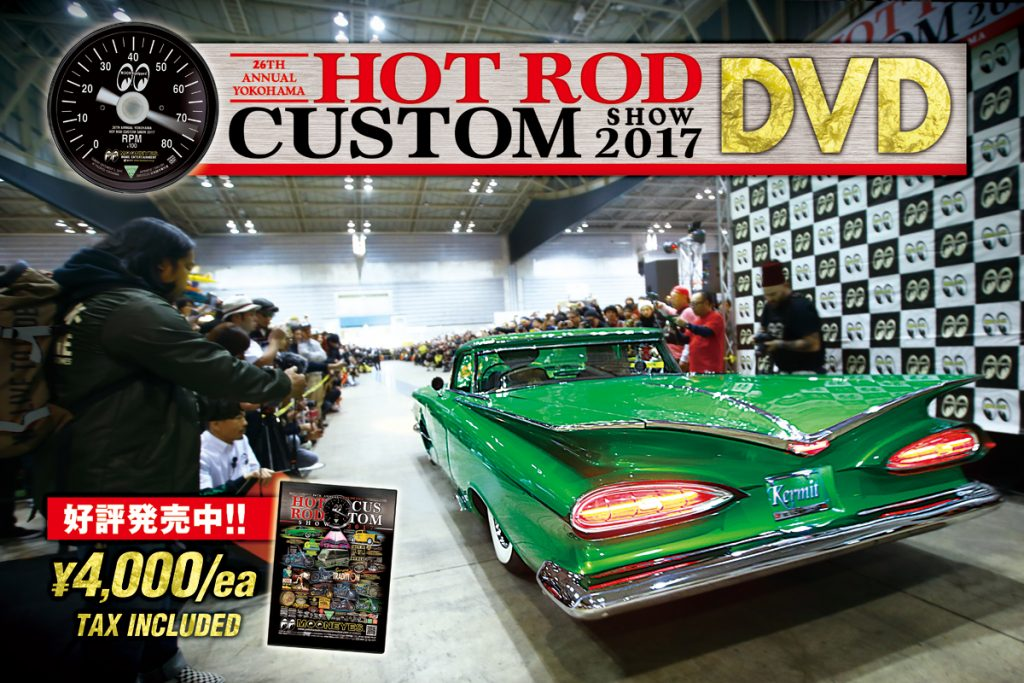 26th Annual YOKOHAMA HOT ROD CUSTOM SHOW 2017 DVD