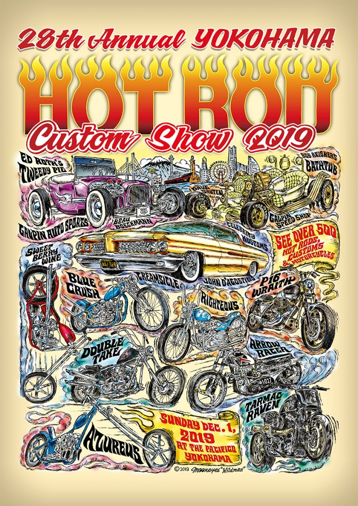 HCS2019 Illustrated Poster