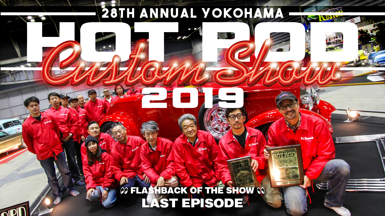 Flashback of the Show EP.09