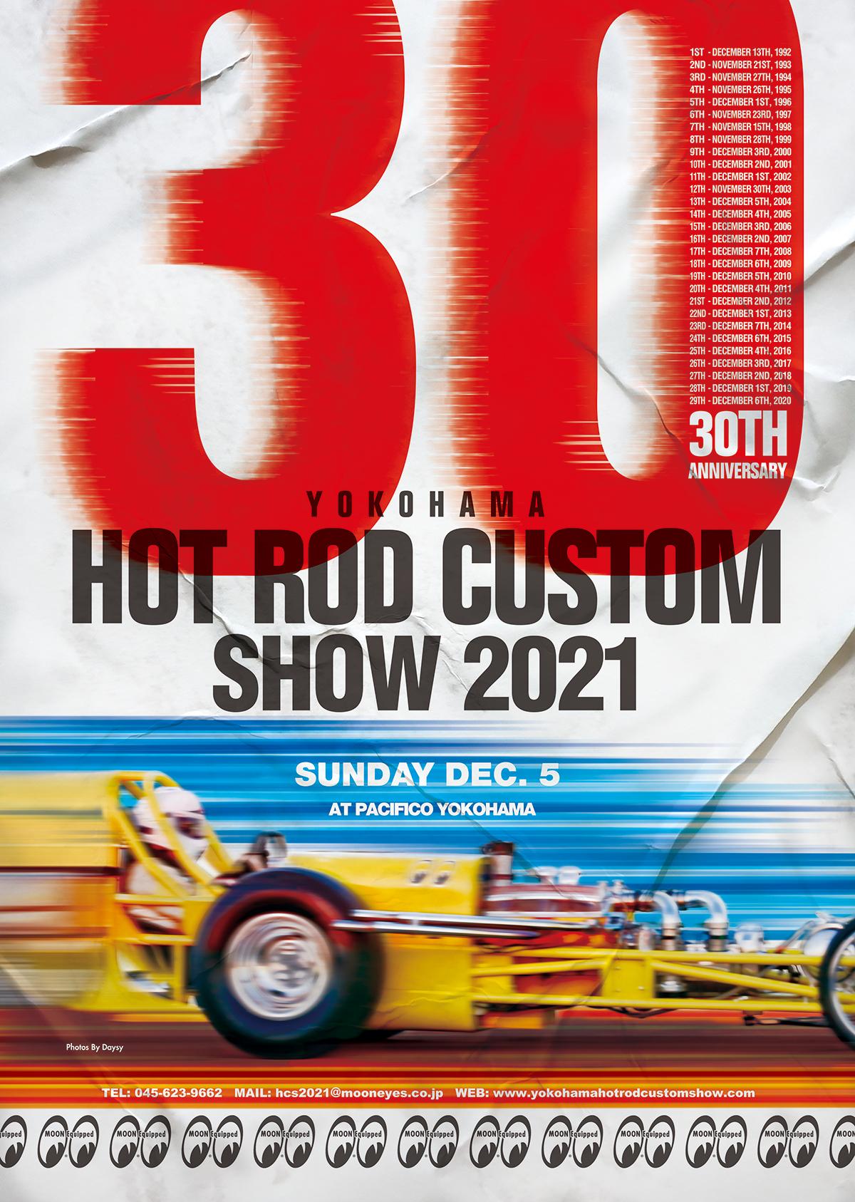 30th Anniversary YOKOHAMA HOT ROD CUSTOM SHOW 2021