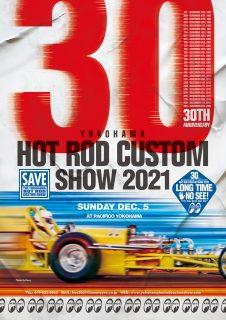 30th Anniversary YOKOHAMA HOT ROD CUSTOM SHOW 2021 開催決定致しました。