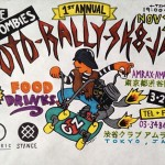 The 1st ANNUAL CYCLE ZOMBIES MOTO RALLY SKATE JAM