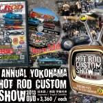 HOT ROD CUSTOM SHOW 2013 DVD 発売開始!