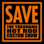 24th Annual YOKOHAMA HOT ROD CUSTOM SHOW 2015 開催決定!