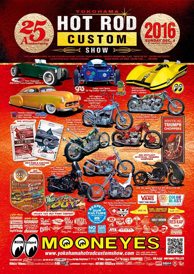 YOKOHAMA HOT ROD CUSTOM SHOW とは