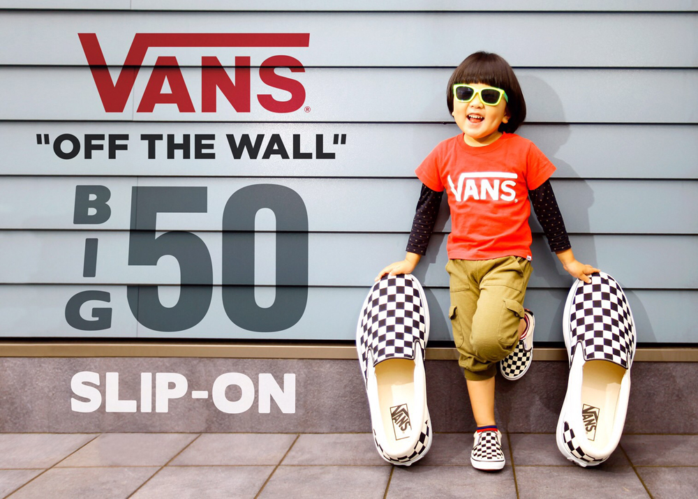 VANS Big 50cm SLIP-ON が登場!