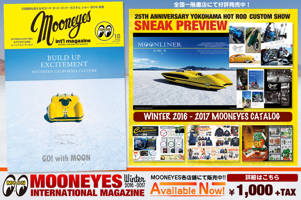 MOONEYES Inte'l Magazine Winter 2016 - 2017