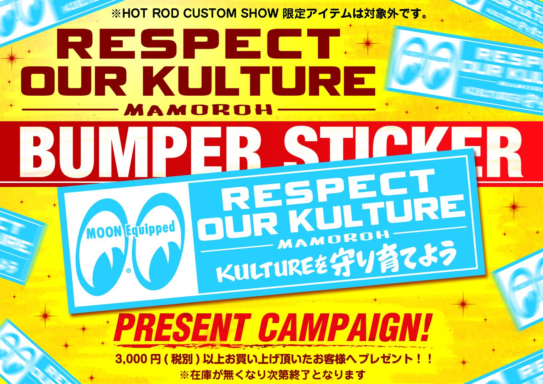 MAMOROH Bumper Sticker プレゼント キャンペーン!