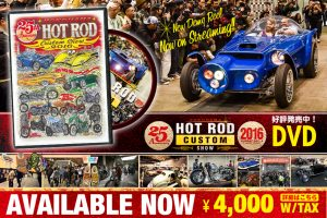 25th Anniversary YOKOHAMA HOT ROD CUSTOM SHOW 2016 DVD