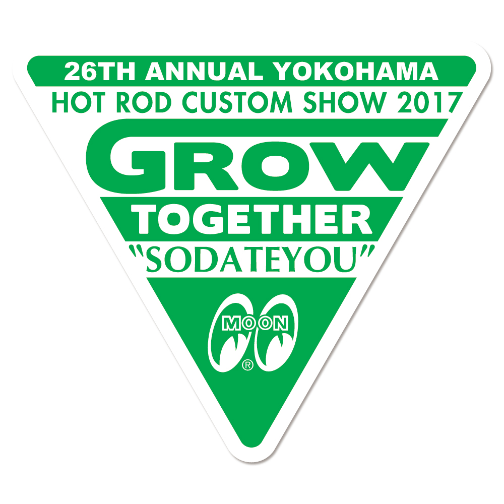 """Grow Together – 育てよう – Sodateyou"""