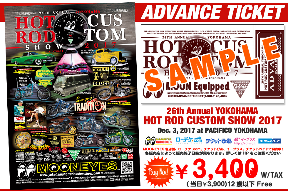 26th Annual YOKOHAMA HOT ROD CUSTOM SHOW Advance Ticket is now available!