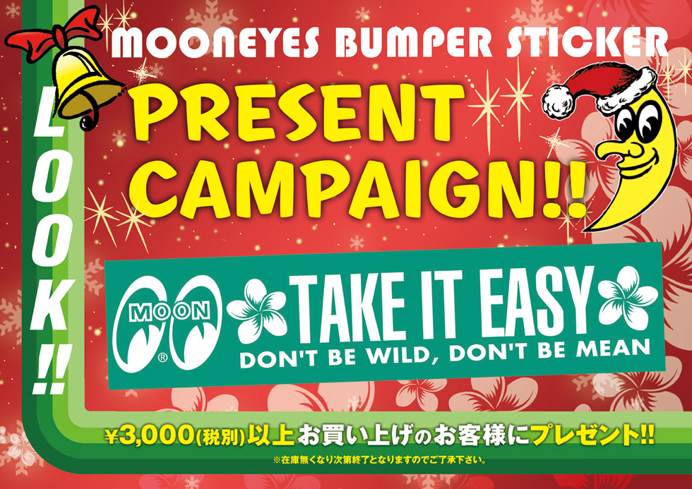 TAKE IT EASY Bumper Sticker Present Campaign!