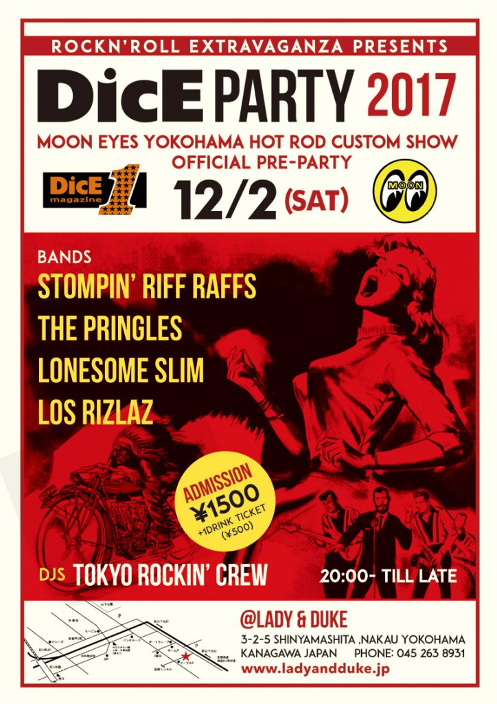 DicE PARTY 2017