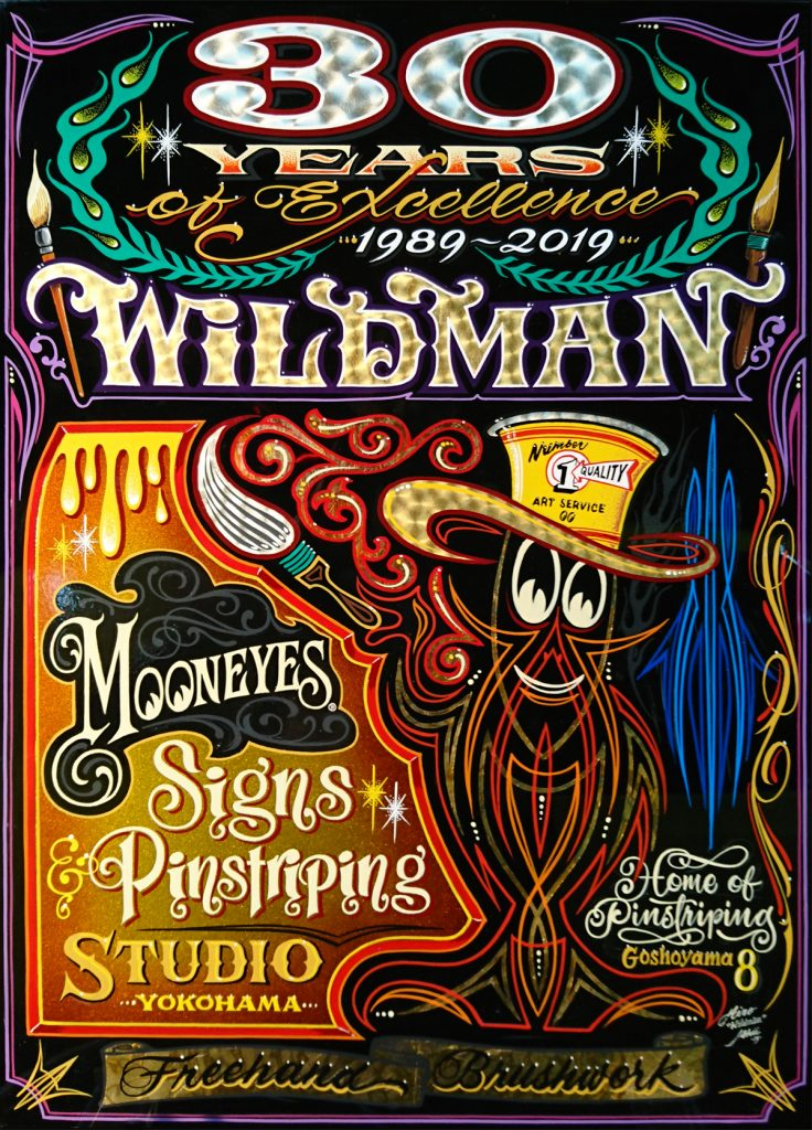 Wildman's 30 Years Excellence