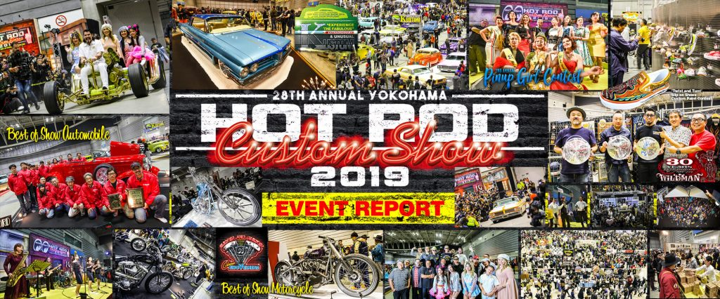 28th Annual YOKOHAMA HOT ROD CUSTOM SHOW Report