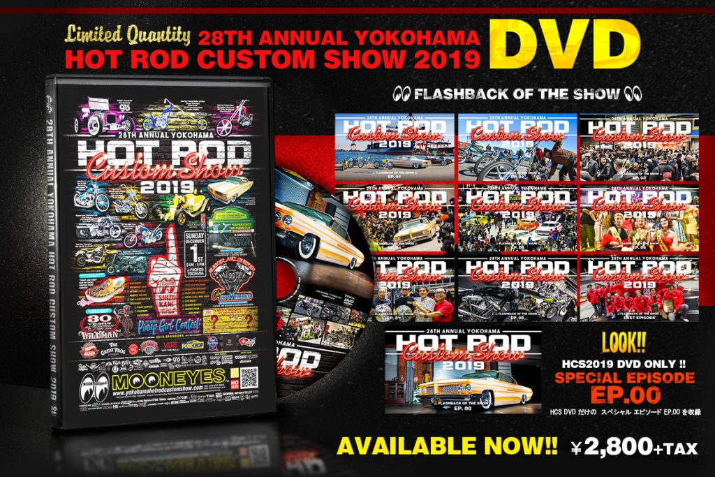 28th Annual YOKOHAMA HOT ROD CUSTOM SHOW 2019 DVD